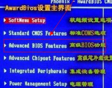 开机按ESC无法进入U盘启动界面怎么办?