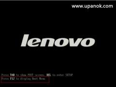 联想笔记本如何设置U盘启动?