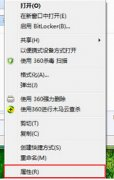 如何设置U盘缓存保护?