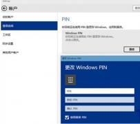 怎么解决Win10新设置了PIN码却无法登录的情况