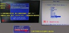 华硕笔记本电脑一键重装系统详细教程