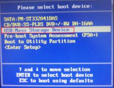 Acer TMP236笔记本一键u盘装系统win8教程