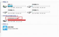 一键U盘重装系统进入WinPE时固定U盘盘符的方法