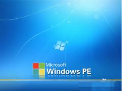 关于Winpe的启动画面修改教程