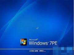 修改PE注册表实现更换WinPe文件夹浏览方法