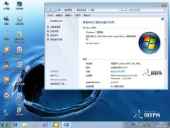 深度技术win7一键u盘安装视频教程