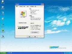 雨林木风xp系统一键u盘安装视频教程
