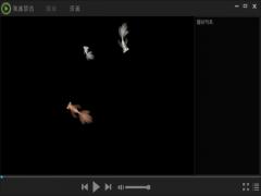 独孤影音视频加密器绿色版 v1.3