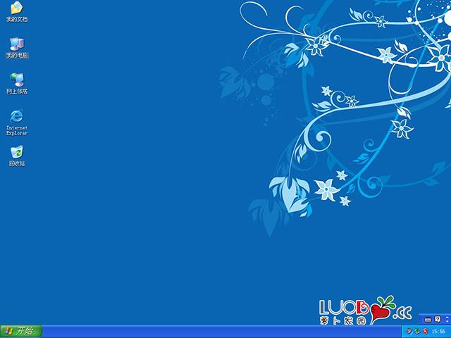 萝卜家园 xp系统安装版下载_xp系统安装盘下载