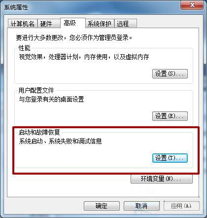 win7怎么設置電腦定時自動關機_win7怎么設置電腦定時自動關機