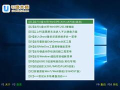 u盘系统大师:通过U盘系统工具创建主分区